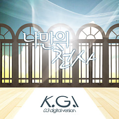 K.G.I Digital Version - KGI