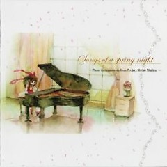 Songs of a Spring Night