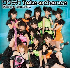 ワクテカ Take A Chance (Wakuteka Take A Chance)