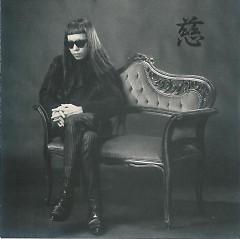慈 (Itsukushimi) - Keiji Haino