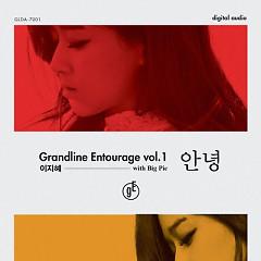 Grandline Entourage Vol. 1 - Lee Ji Hye