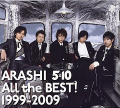 All The Best! 1999 - 2009 (CD3)