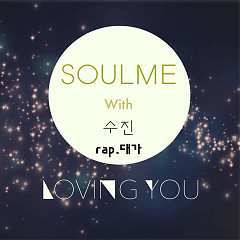 Loving You (Single) - Soulme