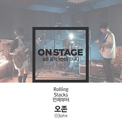 On Stage 345th Ozone (Single) - O3ohn