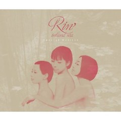 Inland Sea: Special Edition (CD2) - Rin'