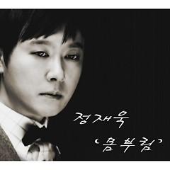 Momburim (몸부림) - Jung Jae Wook