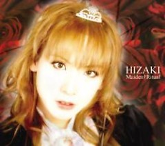 Maiden Ritual - Hizaki Grace Project