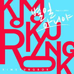 It's Not A Big Deal - Kim Kyung Rok