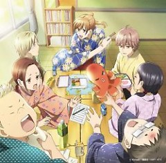 Chihayafuru 2 Original Soundtrack CD1