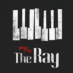 Confession Song - The Ray