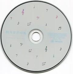 Shigatsu wa Kimi no Uso BONUS DISC 4 Original Soundtrack Vol.2
