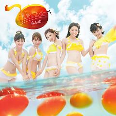 Igai ni Mango - SKE48