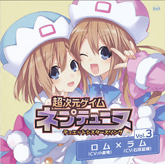Hyperdimension Neptunia Duet Sisters Song Vol.3