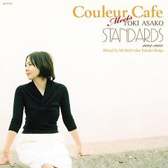 Couleur Café Meets Toki Asako Standards (CD1) - Asako Toki