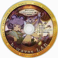Touhou Project Gochamaze Irish-fuu Preview-ban Gakkyoku CD - k-waves LAB