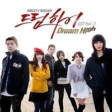 Dream High OST Part 3