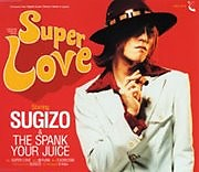 Super Love (Single)