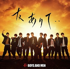 Tomo Arite . . (Single) - BOYS AND MEN