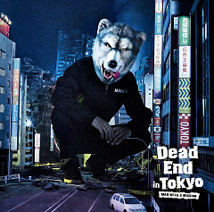 Dead End in Tokyo - MAN WITH A MISSION