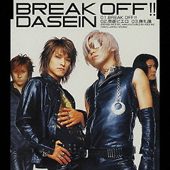 BREAK OFF!!