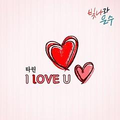 The Shining Eun Soo OST Part.4 - Tarin