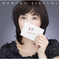Seishun Love Letter - 30th Celebration Best - - Kikuchi Momoko