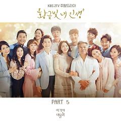My Golden Life OST Part.5 - Lee Ki Chan