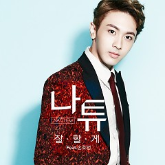 Love Will Be Ok - Natthew