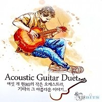 Acoustic guitar duet CD 2