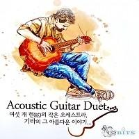 Acoustic Guitar Duet CD 1 - Various Artists