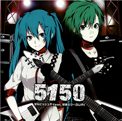 5150 - Darvish-P