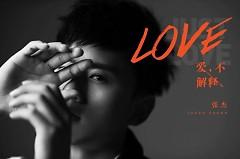 爱,不解释 /  Just Love / Yêu, Chẳng Cần Giải Thích - Trương Kiệt