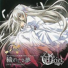 穢れ亡き夢 (Kegarenaki Yume ) - Asriel