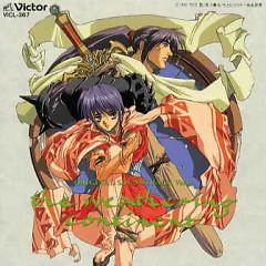 風の大陸 (Kaze no Tairiku)  - Nishiwaki Yui