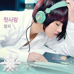First Love (Fukuyama Masaharu Remake) - Young Jee