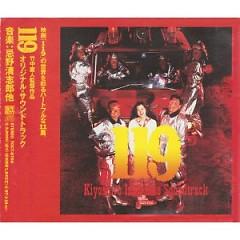 119 Soundtrack - Kiyoshiro Imawano