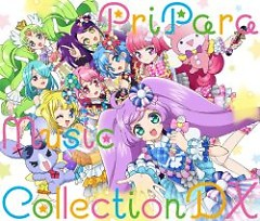 PriPara ☆ Music Collection DX CD1 - Various Artists