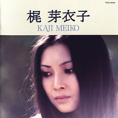 Super Value - Meiko Kaji