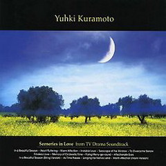 Sceneries In Love From TV Drama Soundtrack - Yuhki Kuramoto