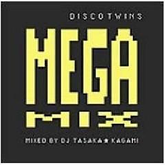 Disco Twins Mega Mix (CD1) - Kagami