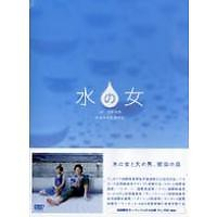 Women's water(CD1)