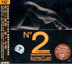 Supreme Stereo Sound Collection No.2 - Maestoso Classic
