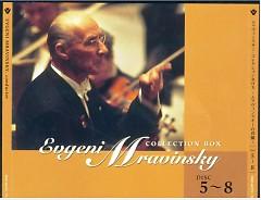 Mravinsky Collection Box CD6 - Shostakovich Sym No.5