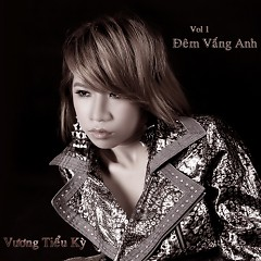 Vắng Anh