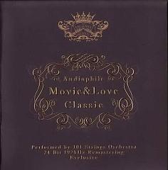 Audiophile Movie & Love Classic CD 1 No. 2