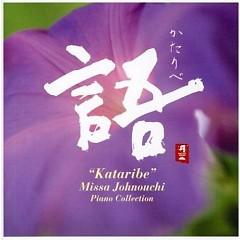 Kataribe - Missa Johnouchi