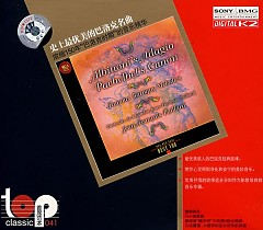 Albinoni's Adagio, Pachelbel's Canon, Famous Baroque Melodies