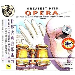 Greatest Hits Opera CD 1