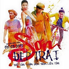 Sơn Đẹp Trai OST - Various Artists