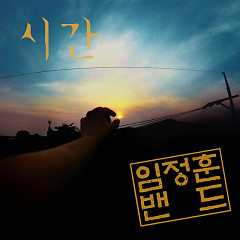 Time - Lim Jung Hoon Band